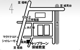 保城教室地図