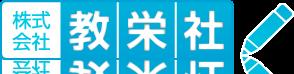 (株)教栄社ポピートップラーン教室