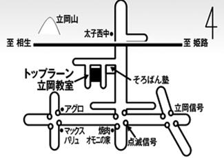 立岡教室地図