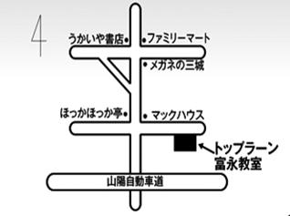 富永教室地図