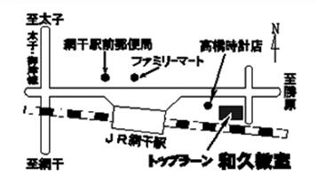 トップラーン教室本部地図